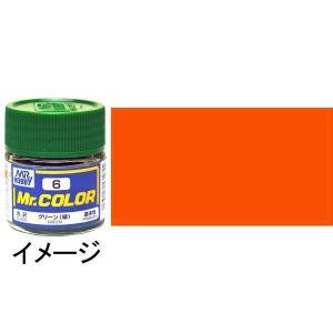 ミスターカラー オレンジ(橙) 基本色 :クレオス 光沢塗料 ノンスケール C59|sakatsu