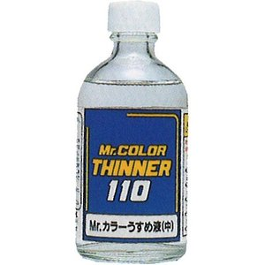 ミスターカラー うすめ液(中) 110ml :クレオス 溶剤 ノンスケール T102|sakatsu