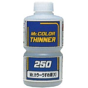 ミスターカラー うすめ液(大) 250ml :クレオス 溶剤 ノンスケール T103|sakatsu