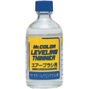 ミスターカラー レべリングうすめ液 110ml :クレオス 溶剤 ノンスケール T106|sakatsu