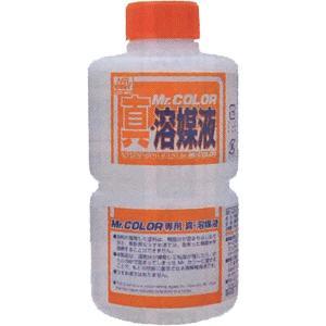 ミスターカラー専用 真・溶媒液 250ml :クレオス 溶剤 ノンスケール T115|sakatsu