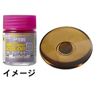 ミスタークリアカラーGX GXクリアブラウン 透明色 :クレオス 光沢塗料 ノンスケール GX109|sakatsu
