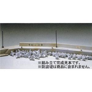 グリーンマックス(GreenMax)社製 未塗装キット N(1/150)サイズ  Nゲージアクセサリ...