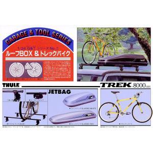 1/24 ルーフBOX&トレックバイク(自転車) :フジミ 未塗装キット 1/24 110424|sakatsu