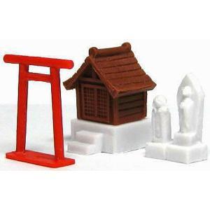 祠(ほこら) 鳥居、お地蔵さん付き :YSK 未塗装キット N(1/150) 品番209 sakatsu