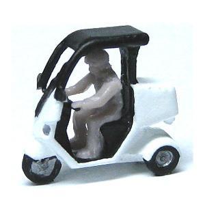 ピザバイク (2台セット) :YSK 未塗装キット N(1/150) 品番284 sakatsu