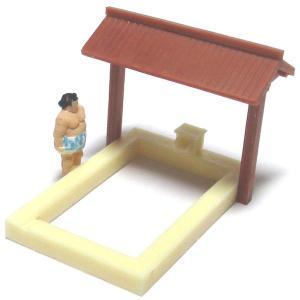 露天風呂2 :YSK 未塗装キット N(1/150) 品番383 sakatsu