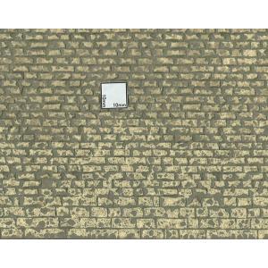 石垣 軟質素材 (石小) 33 x 8.5cm :チューチ 塗装済みキット ノンスケール 8260|sakatsu