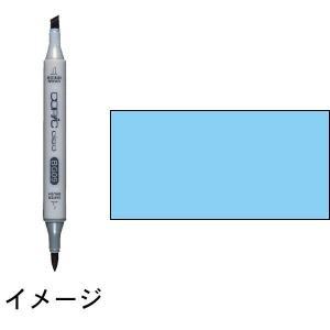 コピックチャオ B24 Sky スカイ :トゥー マーカー