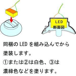 電灯笠 LED付 2セット :さかつう 素材 HO(1/87) 1503|sakatsu|04