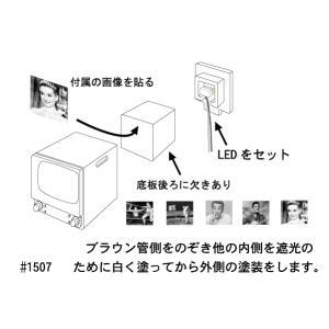 小型テレビ LED付き :さかつう 未塗装キット HO(1/87) 1507|sakatsu|03