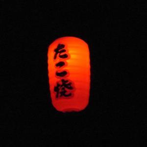 ちょうちんB 赤 酒、やきとりほか :さかつう キット HO(1/87) 1510|sakatsu