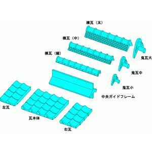 日本瓦セット :さかつう キット HO(1/87) 1900|sakatsu|03