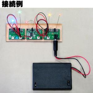1.6x0.8mmチップLED 電球色 コネクター付き 2個入り :さかつう 電子パーツ ノンスケール 2499|sakatsu|02