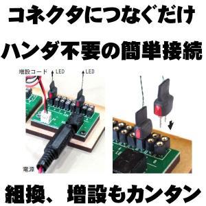 1.6x0.8mmチップLED 電球色 コネクター付き 2個入り :さかつう 電子パーツ ノンスケール 2499|sakatsu|03
