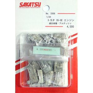 トヨタ 3S-GE エンジン キット :さかつう ディテールアップ 1/24 3306|sakatsu