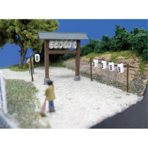 【模型】 ちょうちん(白) ※こばる同等品 :さかつう 未塗装キット N(1/150) 3708|sakatsu