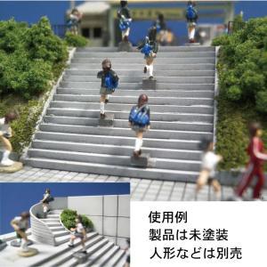 【模型】 45度階段パーツ フレキシブル階段45度タイプ※こばる同等品 :さかつう 未塗装キット N(1/150) 3721|sakatsu