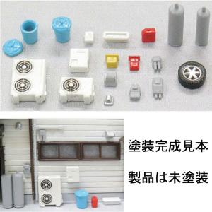 【模型】 住宅周りの小物セット ※こばる同等品 :さかつう 未塗装キット N(1/150) 3732|sakatsu