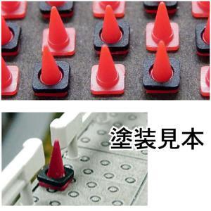 【模型】 カラーコーン(赤) ※こばる同等品 :さかつう 未塗装キット N(1/150) 3738|sakatsu