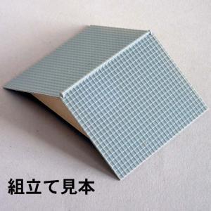 【模型】 プラノイタ・屋根瓦 ※こばる同等品 :さかつう 素材 N(1/150) 3754|sakatsu