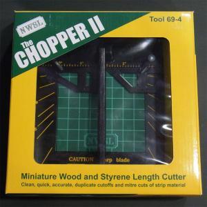 チョッパーII :ノースウェストショートライン 工具 69-4 694|sakatsu