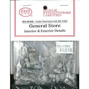 雑貨店の小物 :スケールストラクチャー 未塗装キット HO(1/87) 7203|sakatsu|02