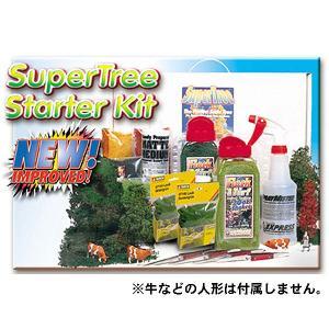 スーパーツリー・スターターキット(オランダドライフラワー) :シーニックエクスプレス キット ノンスケール 220|sakatsu