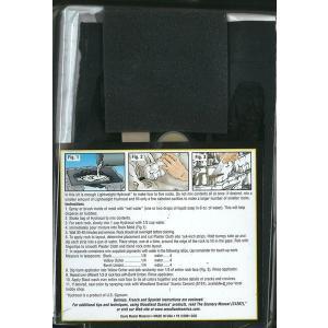 入門素材セット 岩肌 :ウッドランド 素材 ノンスケール LK951|sakatsu|02