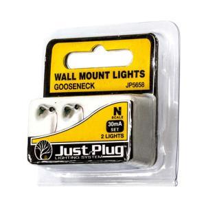LED付き街路灯 壁用外灯 笠タイプ Nサイズ 2個セット JP5658 :ウッドランド 塗装済み完成品 N(1/160) Just Plug対応|sakatsu