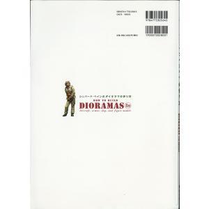 シェパードペインのダイオラマの作り方 :新紀元社 (本) 978-4-7753-0564-5|sakatsu|02