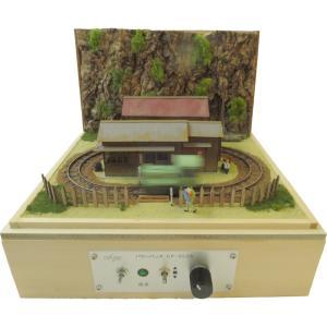 「鉱山風ミニミニレイアウト」(車輌付き) 超ミニレイアウト 9mm HOナロー :昭和浪漫堂 塗装済完成品 1/87 スケール sakatsu