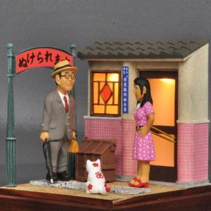 昭和色模様 「墨東の色町 ぬけられます」 :山本高樹 塗装済完成品 1/25 sakatsu