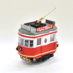 電池内蔵自走式 ミニミニトレイン <赤> ポール仕様 :石川宜明 塗装済完成品 N(1/150)|sakatsu