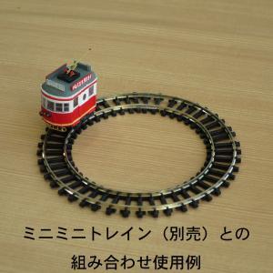 ミニミニトレイン用レール R40(内径6cm、外径10cm) :石川宜明 鉄道 線路9mmゲージ N(1/150)|sakatsu