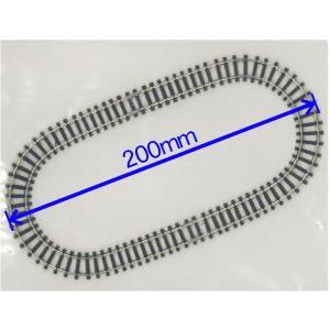 ミニミニトレイン用レール R40オーバル ダイソーケース対応(20×10cm) :石川宜明 鉄道 線路9mmゲージ N(1/150)|sakatsu
