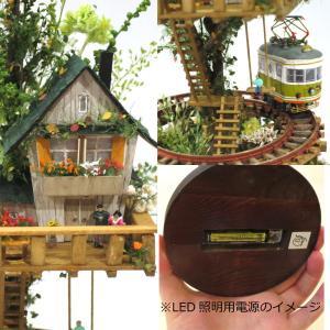 ツリーハウスライン#10 「辛子色の電車と緑のツリーハウス」 :石川宜明 塗装済完成品 1/150サイズ sakatsu 03