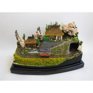 ダイソーケースレイアウト#12 「里山の春」 :石川宜明 塗装済完成品 1/150サイズ|sakatsu