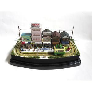 ダイソーケースレイアウト#14 「昭和下町 商店街2」 :石川宜明 塗装済完成品 1/150サイズ|sakatsu