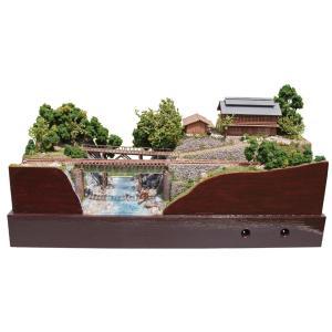 養蚕農家と渓流と地方鉄道 :山尾比呂士 塗装済完成品 1/150サイズ|sakatsu