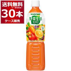 トマトジュース 野菜ジュース 送料無料 カゴメ 野菜生活100 オリジナル ペットボトル 720ml...