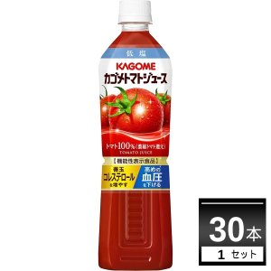 トマトジュース 野菜ジュース 送料無料 カゴメ トマトジュ−ス 低塩 ペットボトル 720ml×30...