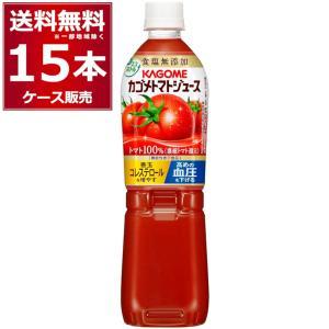 トマトジュース 野菜ジュース 送料無料 カゴメ トマトジュース 食塩無添加 ペットボトル 720ml...