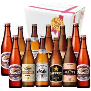 国産スタンダードビール 中瓶 選べる12本セット。ギフトとして送っても、自分へのご褒美にも最適!  ...
