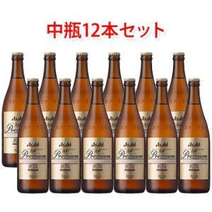 アサヒビール プレミアム生ビール 熟撰 中瓶 500ml ビール12本セット 送料無料 (北海道・沖...