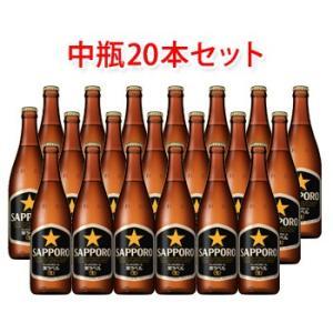 サッポロ 生ビール 黒ラベル 中瓶 ビール 500ml 20本セット 送料無料 (北海道・沖縄は送料...