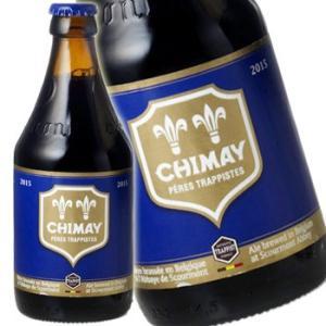 「トラピスト・ビール」という名称を使えるのは、世界中で7ヵ所のトラピスト修道院で造られるビールのみ。...