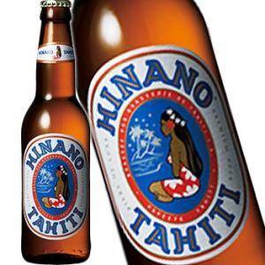 ヒナノ ビール瓶 330mlの商品画像|ナビ