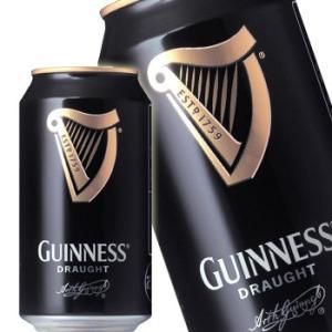 ドラフトギネス ビール缶 330ml ビール