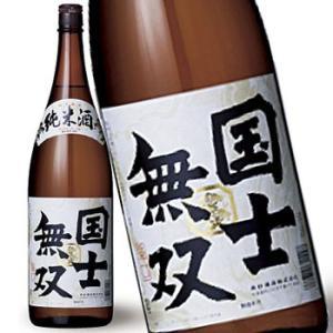 国士無双 純米 1.8L×6本セット 日本酒 清酒 北海道 高砂酒造 地酒 ケース販売 送料無料 (...
